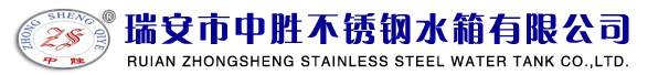 Stainless steel stamping plate